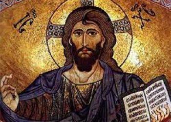 Uroczystość Jezusa Chrystusa Króla Wszechświata